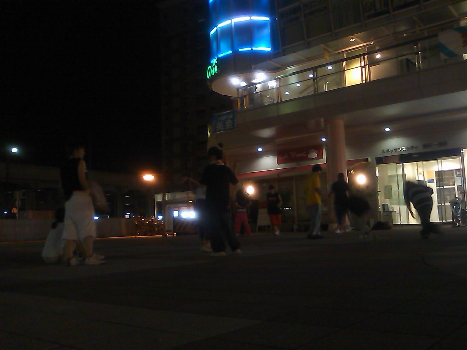 dance。
